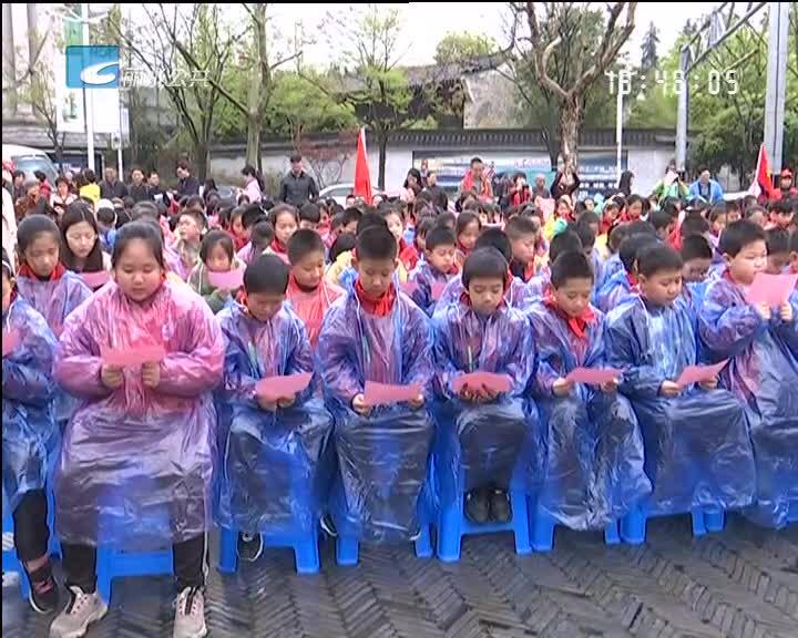 弘扬浙西南革命精神