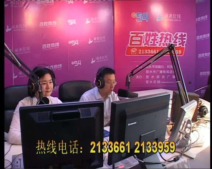 丽水市财政局党组成员、副局长 张栋