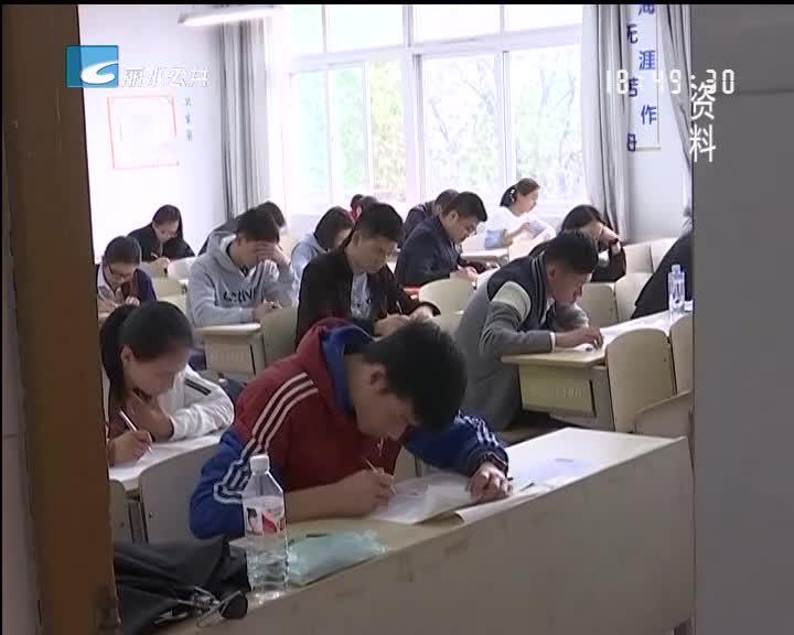 2019年浙江省公务员招考公告发布 丽水计划招录473人
