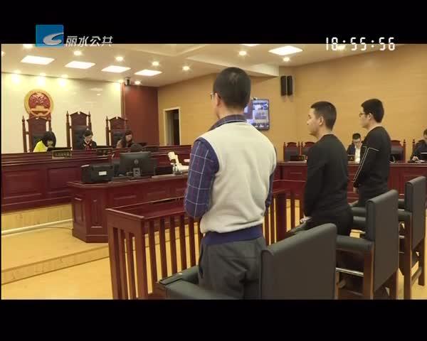 伪造证件印章骗取贷款 三个年轻人被判刑