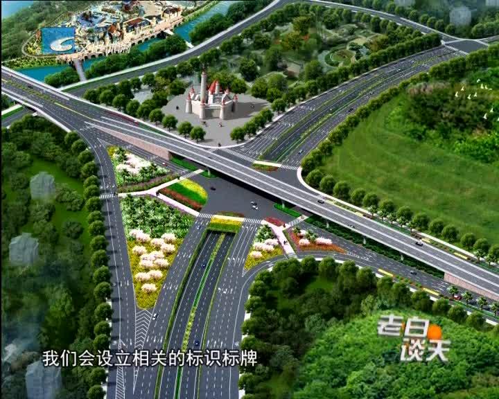 4月16日溪口大桥半封闭施工 请市民注意绕行
