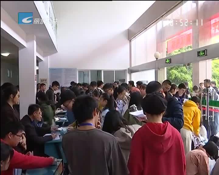 """近900名学生参加丽水学院2019年""""三位一体""""招生面试"""