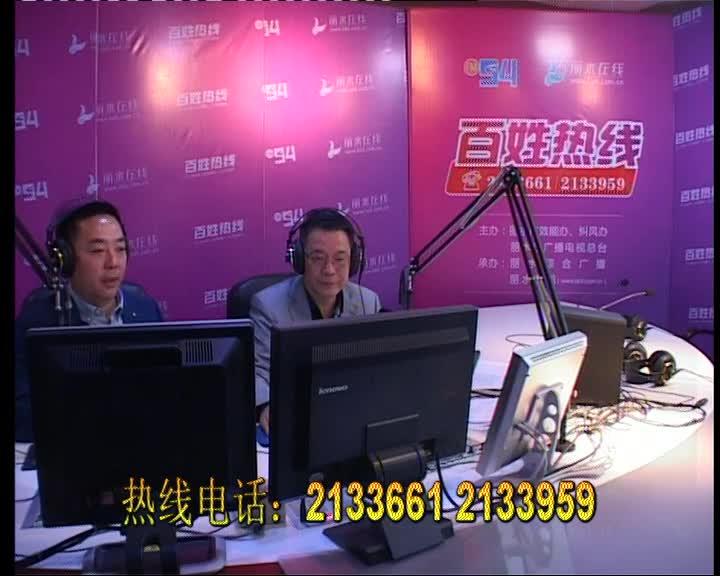 丽水市住房和城乡建设局副局长 樊甫敏