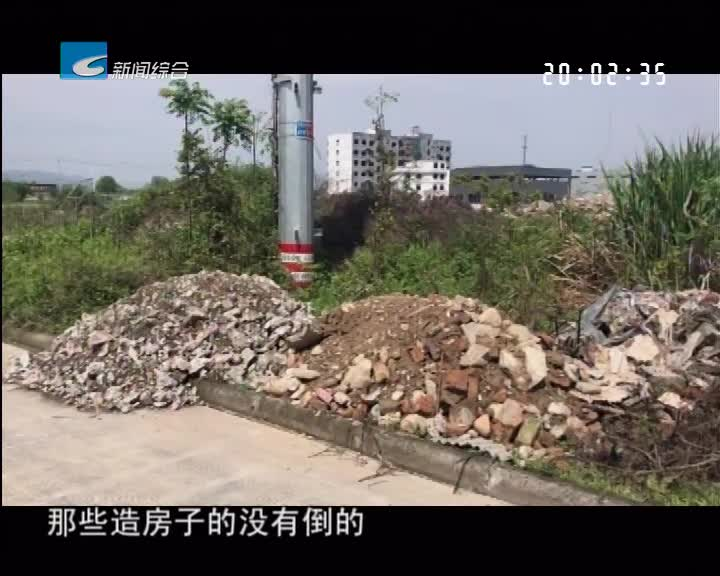 【每周聚焦】丽水工业园区碧湖区块:垃圾乱倾倒 治理很重要