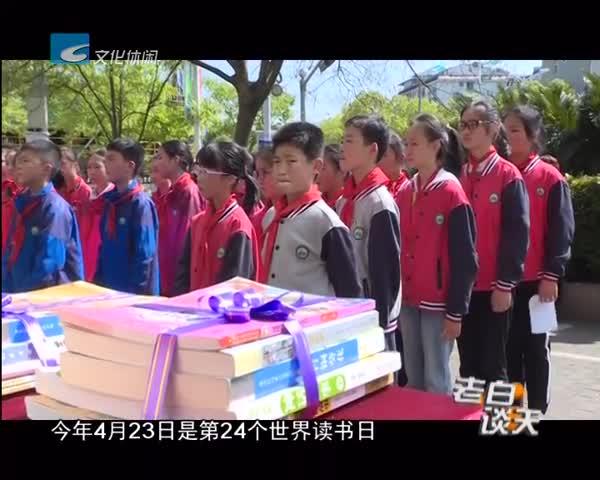 三所民工子弟学校 获赠图书七千多册