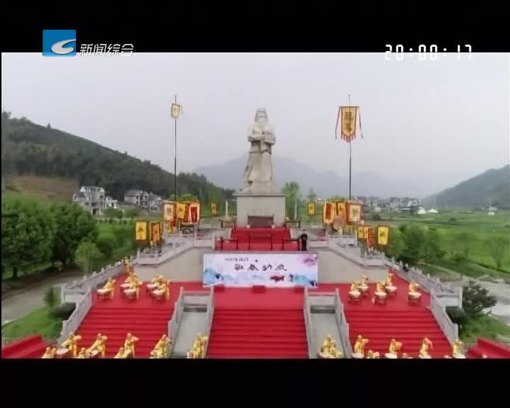 """遂昌举办""""班春劝农""""典礼  重现传统农耕盛况"""