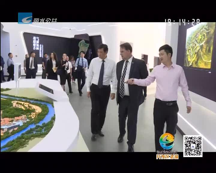 美国驻上海总领馆总领事谭森先生一行到开发区考察