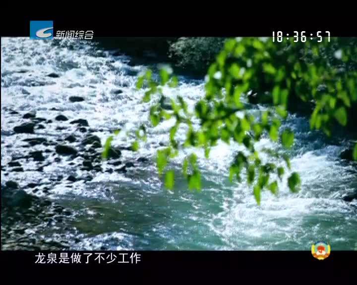 【委员视点】创建国家公园 打造浙江大花园最美核心区