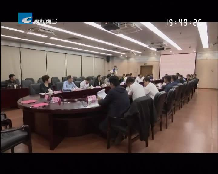 我市与北京门头沟区签署乡村振兴全面合作协议