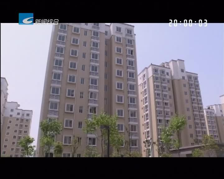 大力推进城中村改造:接官亭三期安置房首轮抽签今天举行