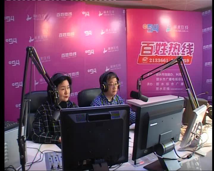 丽水市卫生健康委副主任 朱雪飞