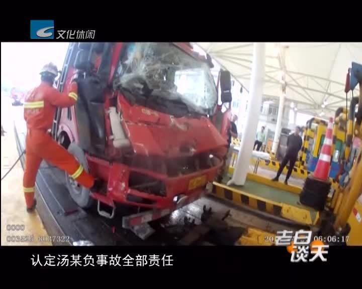 收费站前刹车失灵 十多吨重货车被撞出通道