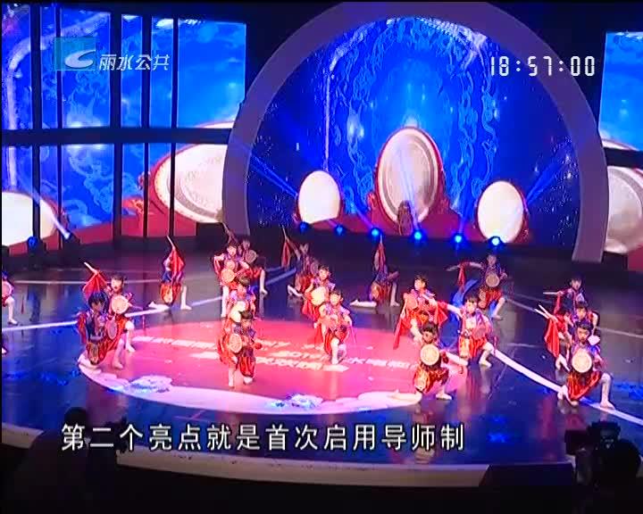 """""""众安 香树湾杯""""2019丽水电视少儿主持人大赛今天启动"""