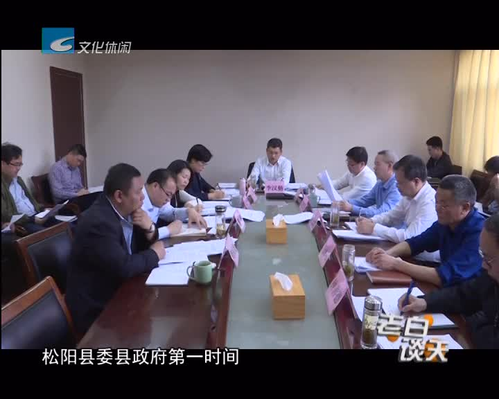 """茶市""""黑中介""""乱象调查(七):松阳县将制定出台《采茶工管理办法》"""