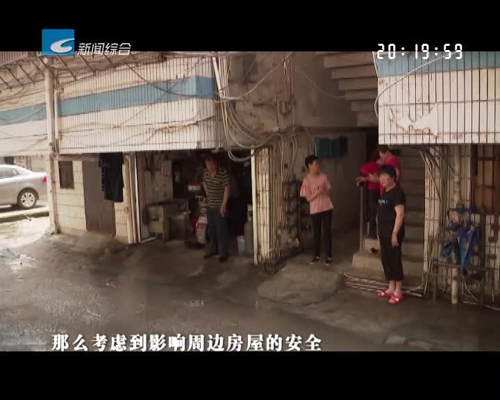 百姓热线:小区污水倒灌 居民有苦难言