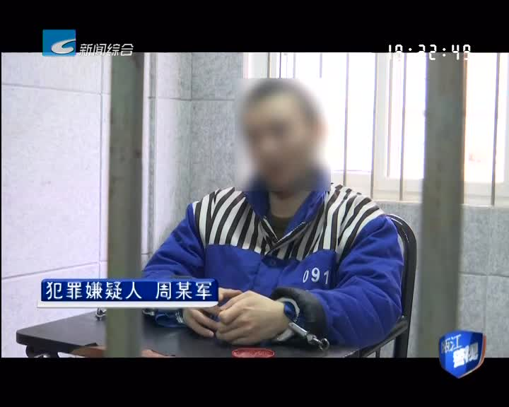 """【瓯江警视】高分红背后的""""阴谋"""""""