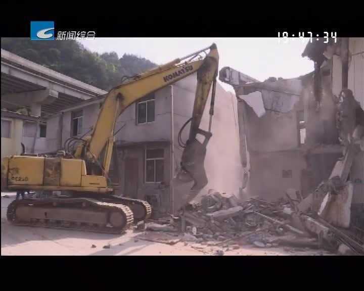 大力推进城中村改造:申华水泥厂周边防护区块开始拆除