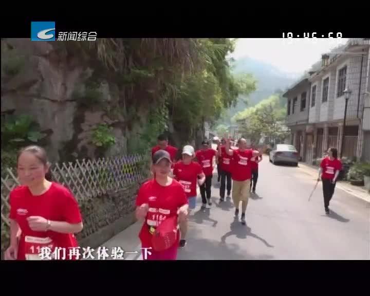 五一小长假:遂昌:全国各地越野爱好者跑上红军路
