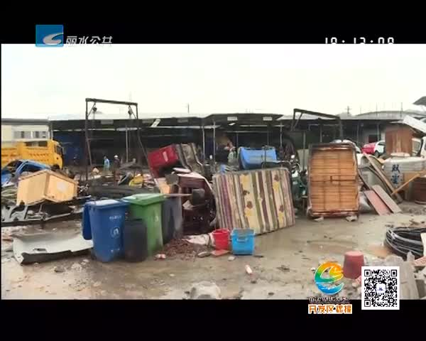 开发区强制拆除一处8000平米的违法建筑
