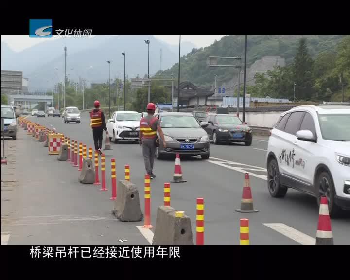 塔下大桥封闭施工至6月下旬 过往车辆最好绕行