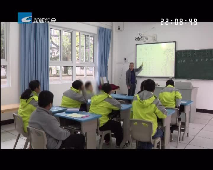 """""""干在实处""""遂昌:不漏一人精准施教 为残疾儿童撑起一片蓝天"""