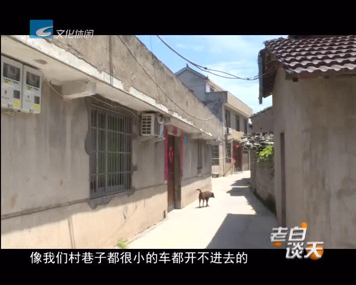 大力推进城中村改造:青林村改造项目今天正式启动