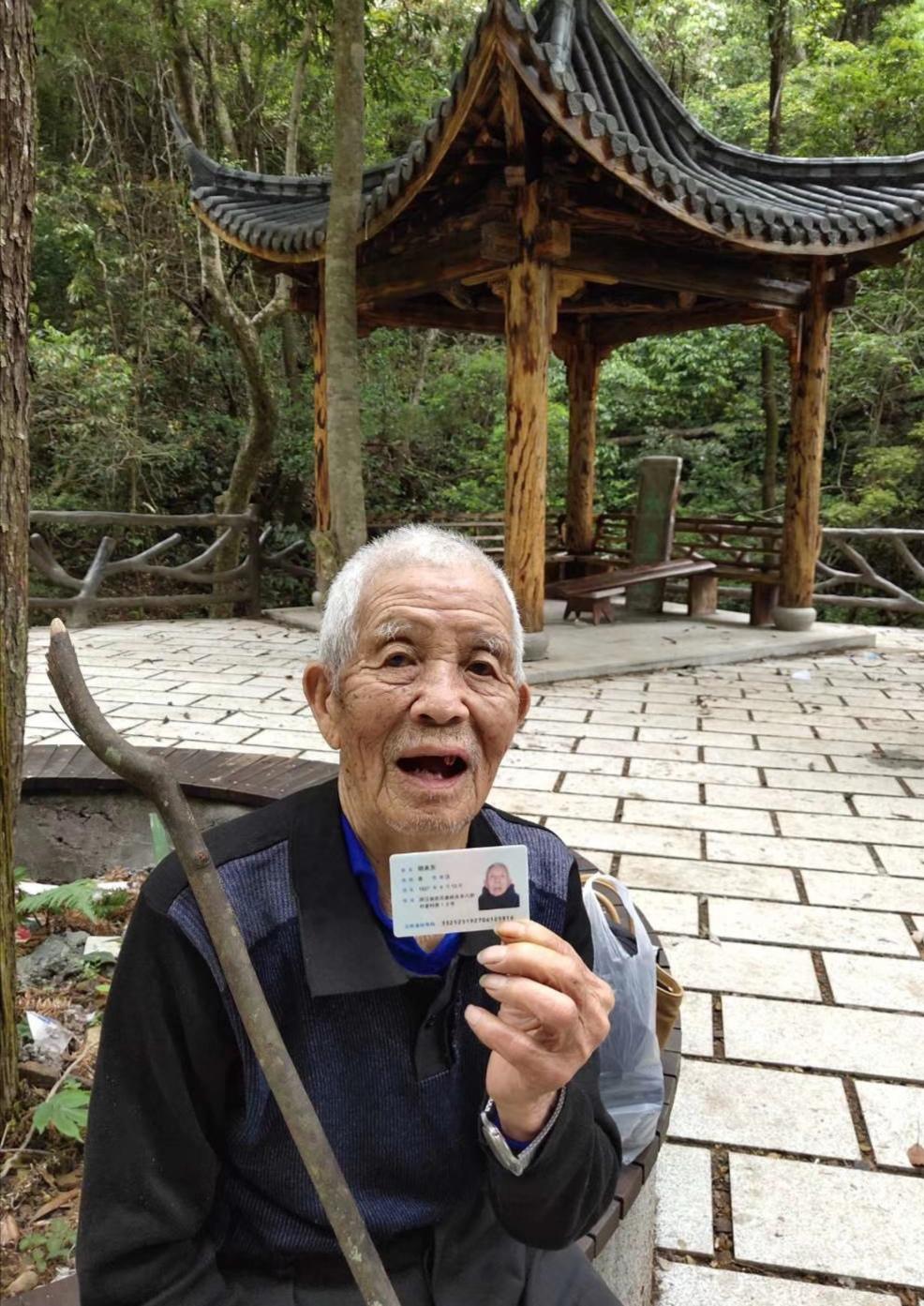 胡来东:93岁健步挑战海拔1561米的巾子峰