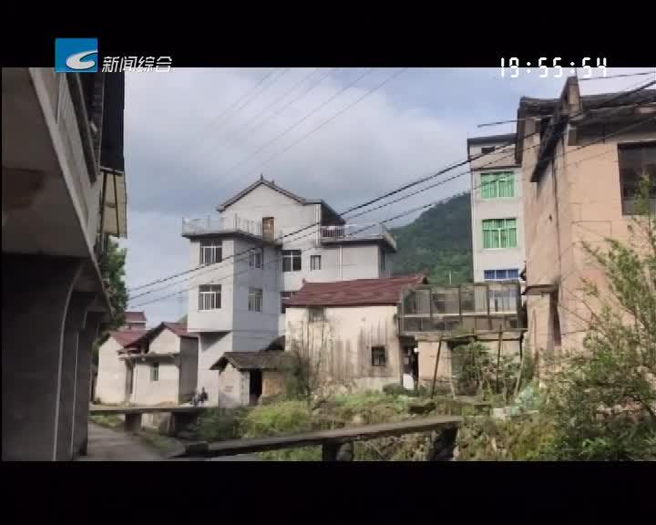 【每周聚焦】缙云东渡镇:被落下的农村截污纳管工程