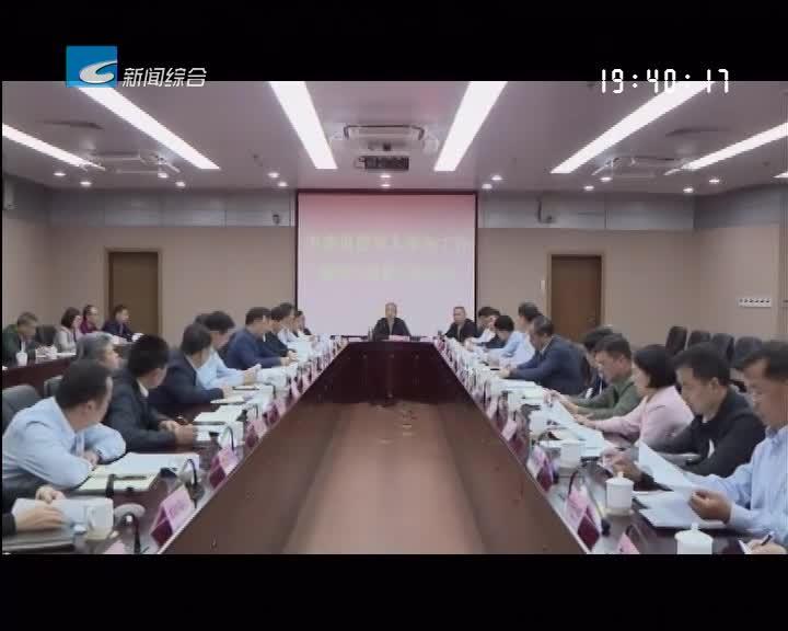 胡海峰在市委退役军人事务工作领导小组第一次全体会议上强调:努力开创新时代我市退役军人工作新局面
