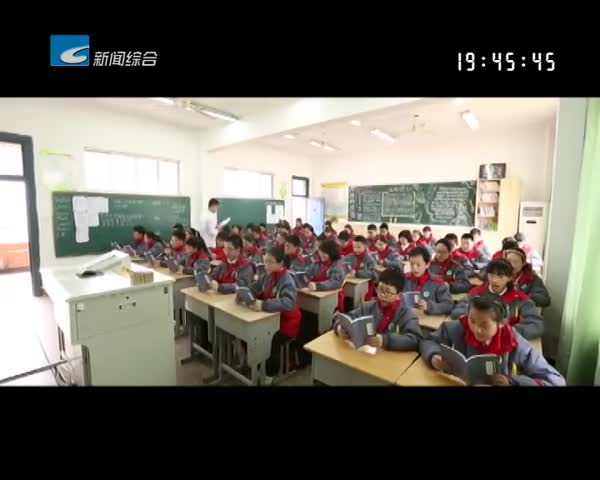 """以""""丽水之干""""担纲""""丽水之赞""""——教育提质在行动:青田县委书记戴邦和:高质量高标杆推进教育提质 办好人民满意的教育事业"""