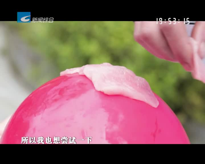 百姓故事:黄大云:14年练就厨艺绝活 气球上切出纤细肉丝