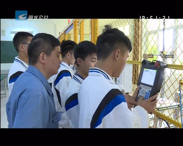 东西协作办教育 四川剑阁27名学生今起进入企业实习