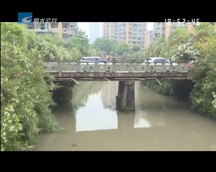 【五水共治看内河】贺家坑存在雨污混排现象 河长办现场处理