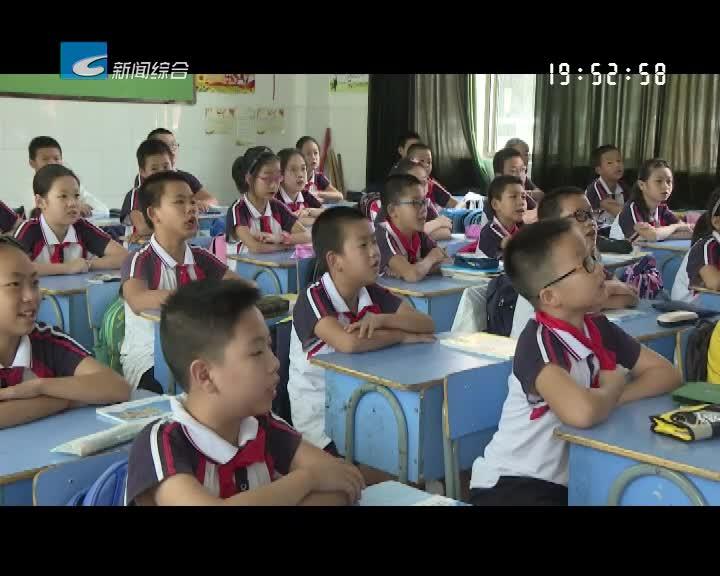 """以""""丽水之干""""担纲""""丽水之赞""""----教育提质在行动:松阳县委书记王峻:实施教育提质行动 办好人民满意的教育"""