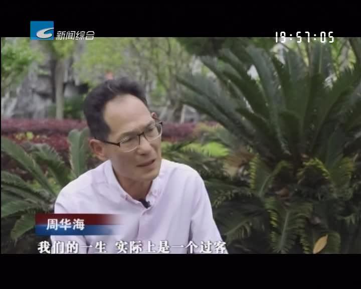 """百姓故事:遂昌:保安大叔出诗集 把生活过成""""诗"""""""