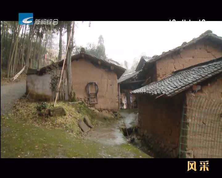 【风采】弘扬和践行浙西南革命精神坪垟岗村的革命岁月