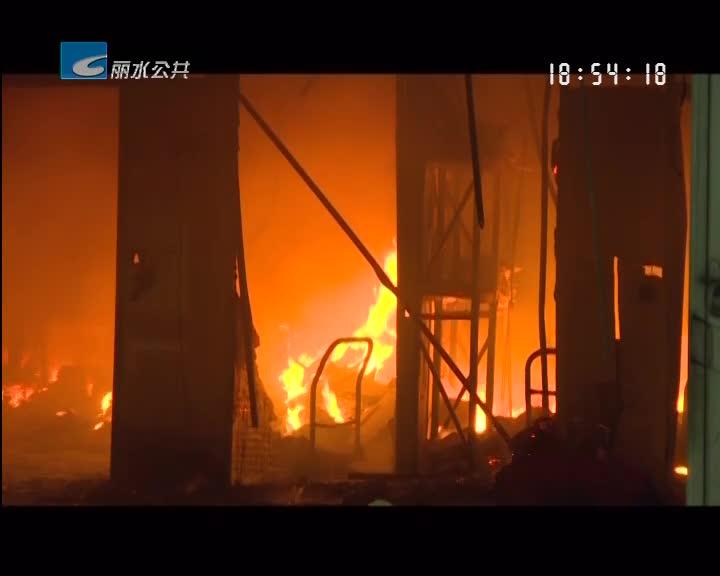 意尔康大火:烧毁7万多双鞋 损失900多万元
