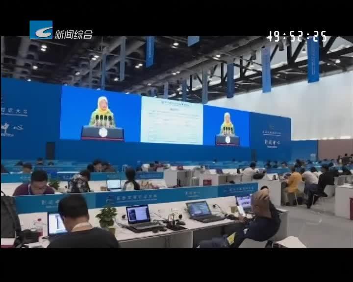 多彩平等包容 亚洲文明对话大会在北京开幕