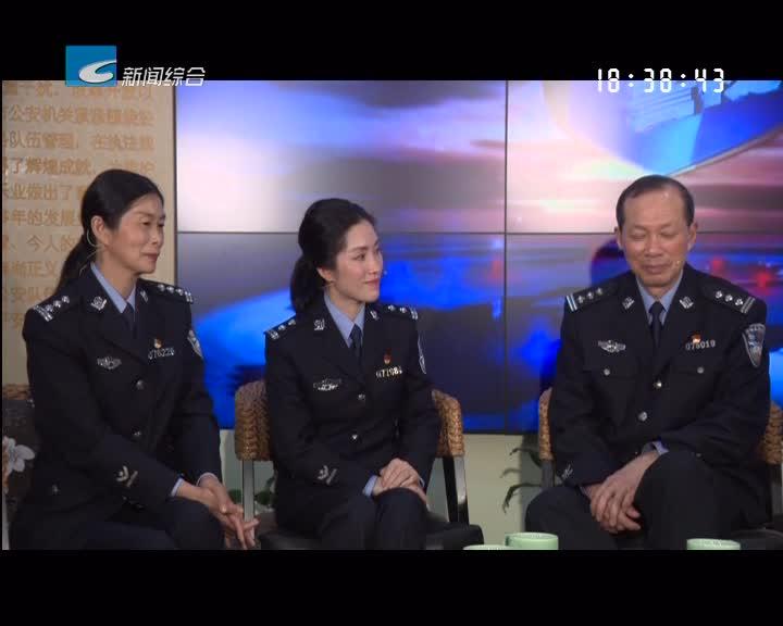 【瓯江警视】《瓯江警视》20周年特别节目(中)