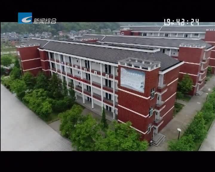 大力推进小城镇环境综合整治:青田:三乡镇全力以赴 143个项目全速推进