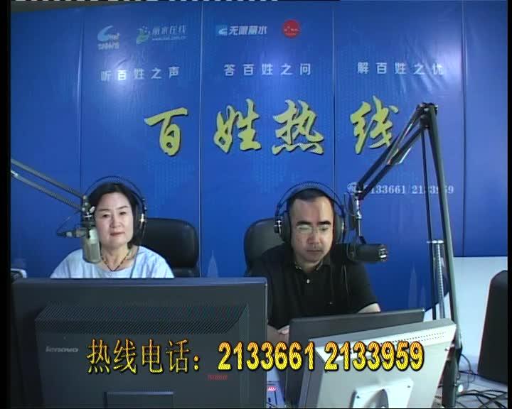 丽水市交通投资发展有限公司董事、副总经理 吴伟东
