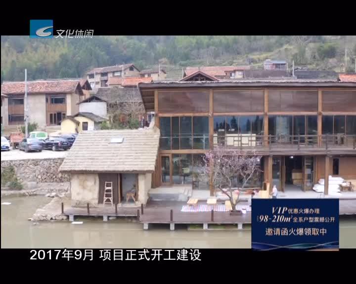 遂昌:整村泥土房被租赁 乡村活化项目带来生机
