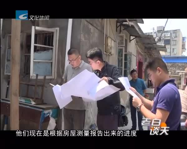 大力推进城中村改造:灯塔村北郭桥弄区块开展房屋监测认定
