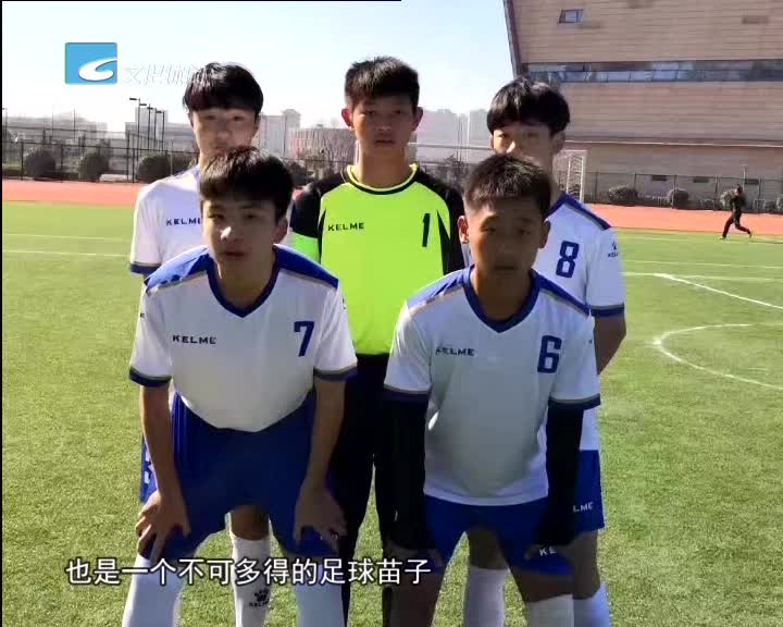 """""""足球小子""""患病亟需帮助:热爱足球 渴望归队"""