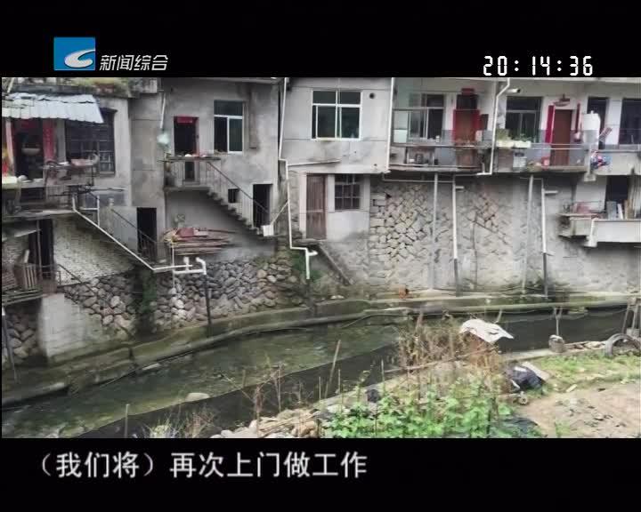 【每周聚焦】龙泉安仁:治污不彻底 河道乱象多