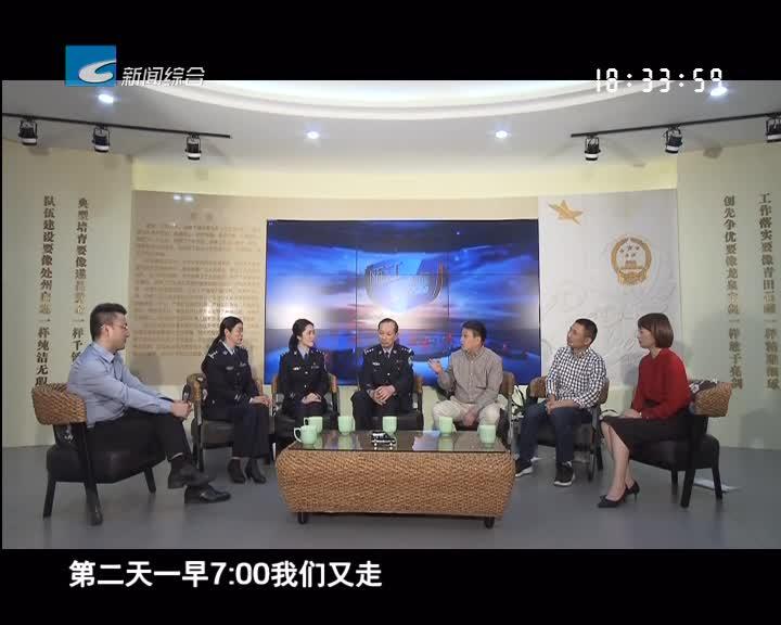【瓯江警视】《瓯江警视》20周年特别节目(下)