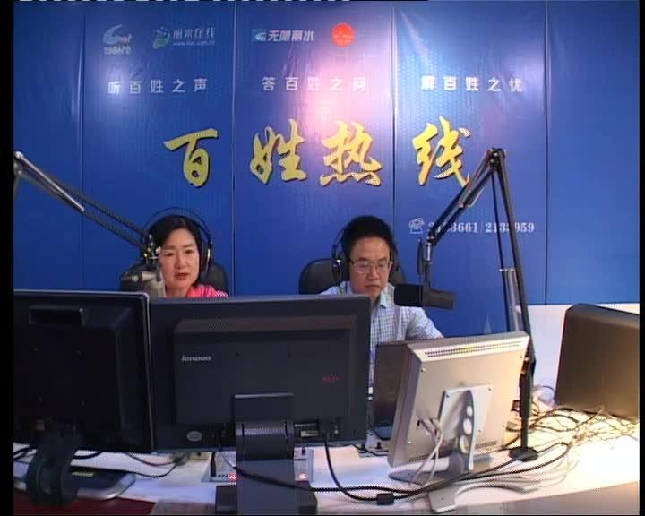 丽水市农业投资发展有限公司党委委员、副总经理 刘志龙