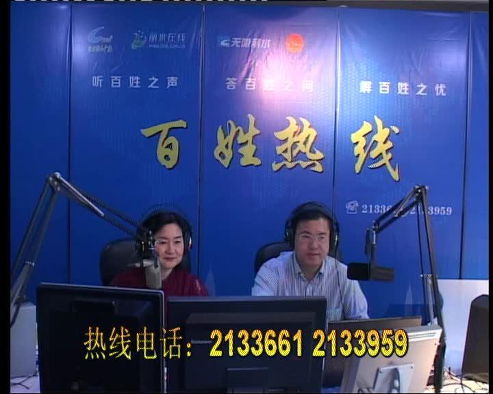 丽水市公共资源交易中心主任   蓝叶培