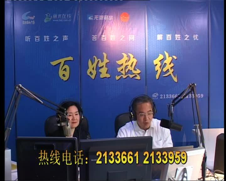 丽水市总工会副主席   程浙军