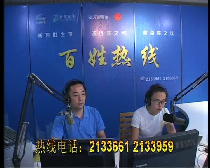 丽水经济技术开发区环境保护局副局长  郑佳